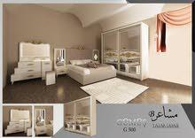7a940ffc4 غرف نوم للبيع : اجمل ديكورات غرف نوم : غرف مودرن في عُمان