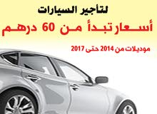 Rent a car in Abu Dhabi