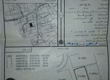 بيت عربي ف بديه ف الواصل بسعر مغري المالك محتاج