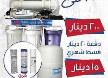 فلتر ماء تايوني 7 مراحل اكوابيست أقسااااط