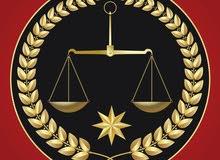 مستشار قانونى أول .