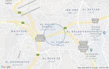 صويلح -شارع الملكه رانيا-مقابل الوجوه الذهبيه-خلف مجمع الأمل *
