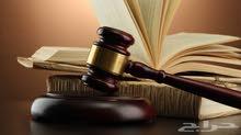 مطلوب محامي متدرب
