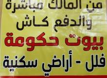 للبيع بيت في صباح الناصر موقع طيب