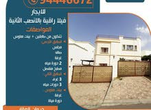 5 Bedrooms Villa palace for rent in Muscat