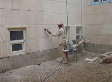 شركة لمسة إتقان للصيانة العامة وخدمات التنظيف