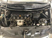 Used 2007 Honda Civic for sale at best price