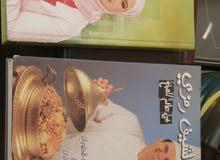 كتابين طبخ