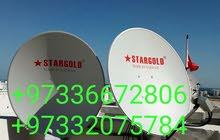 All satellite dish new fixing
