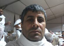 مدرس انجليزي اردني0552343788مكه