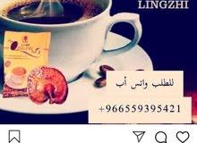قهوة عدل مزاجك..ونزل وزنك