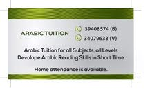 Arabic Tution for all. grades