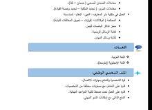 طباع سوداني يبحث عن عمل