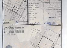 ارض سكنية  900م  فالمعبيلة ارض تكفي ل 3 فلل