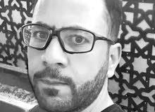 مصري مقيم بصلاله خبره 14 سنه بالخليج