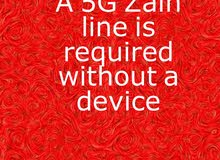 مطلوب 5Gخط فقط من غير جهاز