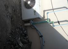 I am Pakistani AC technician