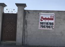 Brand new Villa for sale in ShinasAll Shinas