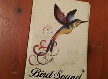 brind sound wissle