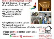 Interior & Decoration Designing & Execution  2D & 3D Designing