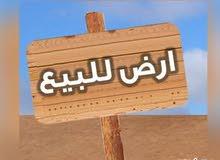 ارض للبيع بمدينة بدر مسلسل 2 شمال شرق المتميز