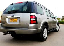 Used 2008 Ford Explorer for sale at best price