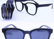 نظارات طبيه 5 في 1