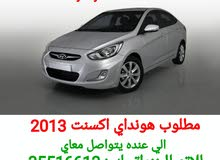 I want to buy Hyundai Accent 2012