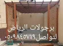 مظلات وسواتر الرياض لتواصل 0509845719