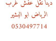 شراء اثاث مستعمل بالرياض ابو البشير
