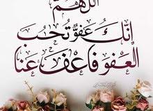 محفظة قرآن بالتجويد للأطفال والسيدات في منزلى