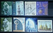 طوابع المنارات والفن الاسلامى