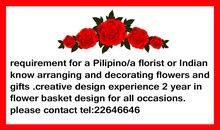 florist designer