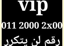 vip 20002200