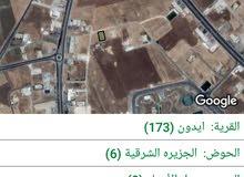 ارض للبيع حوض جزيره شرقيه قريبه من شارع المعارض وحدائق الملك عبدالله