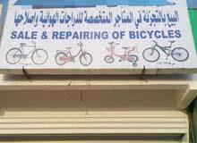 محل دراجات  هوائيه للببع