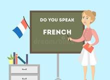 معلمة لغة فرنسية تبحث عن وظيفة