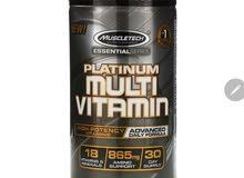 فيتامينات متعددة Multi Vitamin