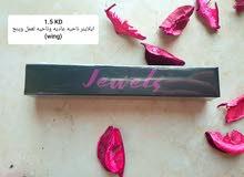 Eyeliner Black ايلاينر اسود - Jewels Brand