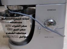 عجانه كنيوود الشيف