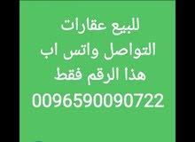 للبيع مجمع في راس الخيمه و مجمعات صناعيه الشارقه