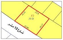 قطعة ارض للبيع في جامع الصقع