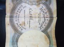 للبيع عمله مصريه نادره سنه 1940