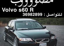 wanted volvo