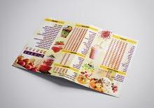 تصميم مجلات وهوية تجارية