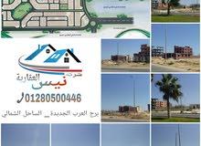 أرض فيلا للبيع بالحي الرابع ببرج العرب الجديدة