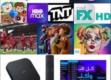 أجهزه و اشتراكات tv box - iptv شاومى تى فى بوكس