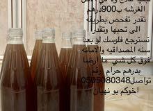 عسل سدر عربي واصلي100000%