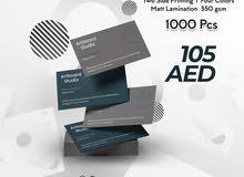 1000 business card الف بزنس كرت