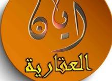 للايجار شقة فاضية مكتبية الرياض على زلط رئيسي